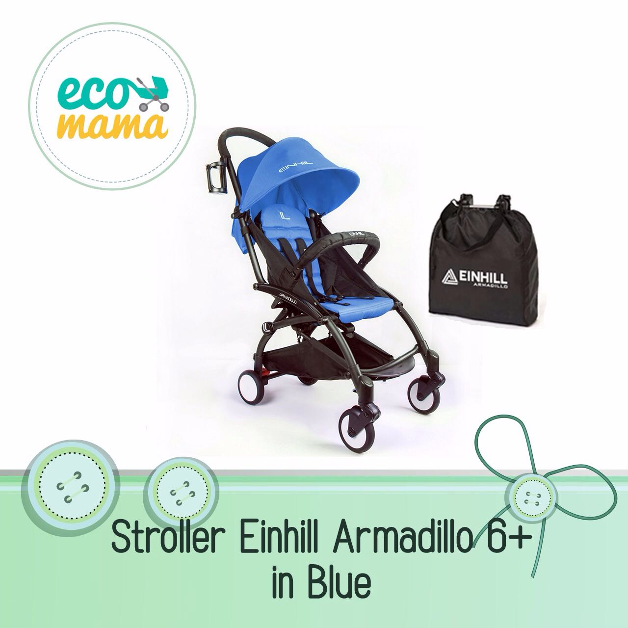 Einhill Armadillo 2 in Blue